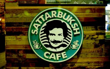 So what's cooking at Sattar Buksh?
